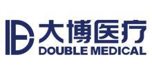 大博醫療科技股份有限公司
