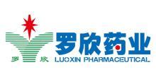 山東羅欣藥業集團重慶醫藥有限公司