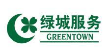 綠城物業服務集團有限公司成都分公司