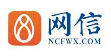 北京網信云服信息科技有限公司