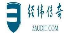 北京經緯傳奇醫藥科技有限公司