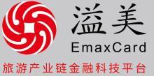 北京身邊惠商務服務有限公司