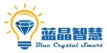 天津藍晶智慧科技有限公司