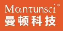 深圳曼頓科技有限公司