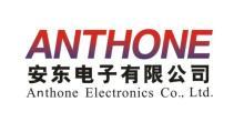 廈門安東電子有限公司