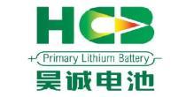 武漢昊誠能源科技有限公司
