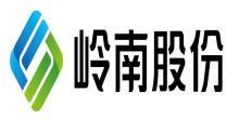 岭南生态文旅股份有限公司郑州分公司