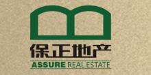 保正房地產開發(北京)有限公司