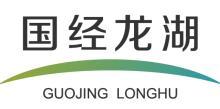 河南国经龙湖健康产业开发有限公司
