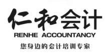 武汉荣昌仁和会计咨询服务有限公司萍乡分公司
