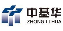 河北中基华工程项目管理有限公司临城分公司