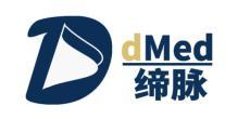 締脈生物醫藥科技(上海)有限公司