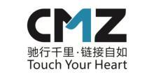 江蘇馳馬拉鏈科技股份有限公司