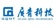 廣東廣青金屬科技有限公司