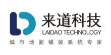 武漢來道建材科技有限公司