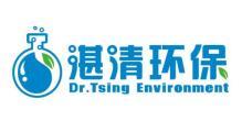 蘇州湛清環保科技有限公司