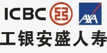 工银安盛人寿保险有限公司重庆分公司南岸营销服务部