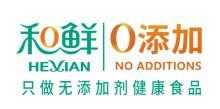 深圳和鮮食品科技有限公司