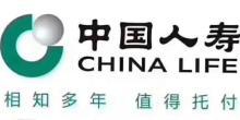 中國人壽財產保險股份有限公司鄭州市中心支公司