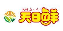 河南天日鲜商业运营管理有限公司