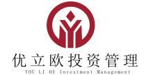 優立歐(北京)企業管理有限公司