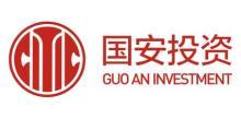 河南國安投資有限公司