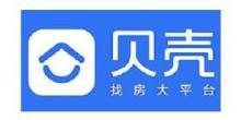 贝壳找房(深圳)科技有限公司