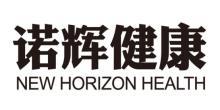 杭州諾輝健康科技有限公司