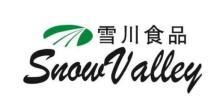 雪川食品河北公司