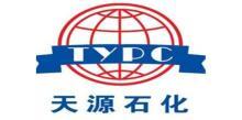 哈爾濱天源石化工程設計有限責任公司武漢分公司