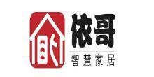 苏州依哥智慧家居有限公司