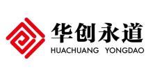 河南華創置業有限公司