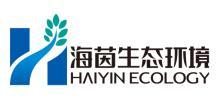 廣東海茵生態環境有限公司