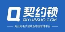 上海亙巖網絡科技有限公司
