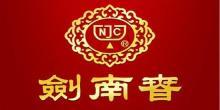 四川匯金商貿有限公司