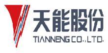 天能電池集團股份有限公司