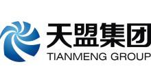 安慶市天盟房地產有限公司