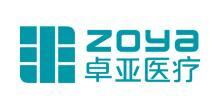 上海卓亞醫療科技有限公司