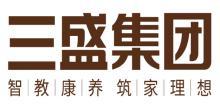三盛地产鲁东区域公司