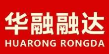 華融融達期貨股份有限公司
