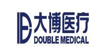 博益寧(廈門)醫療器械有限公司