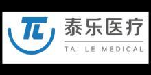 江蘇泰樂城醫療健康科技股份有限公司