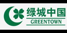 綠城中國華東公司