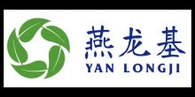 上海燕龍基再生資源利用有限公司