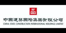 中建國際投資(廣東)有限公司