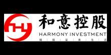 香港和意集團