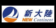 青島新大陸國際工程建設有限公司
