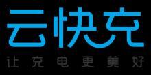 江蘇云快充新能源科技有限公司