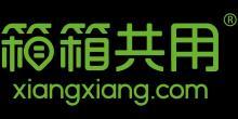 上海箱箱智能科技有限公司