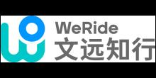 文遠知行WeRide